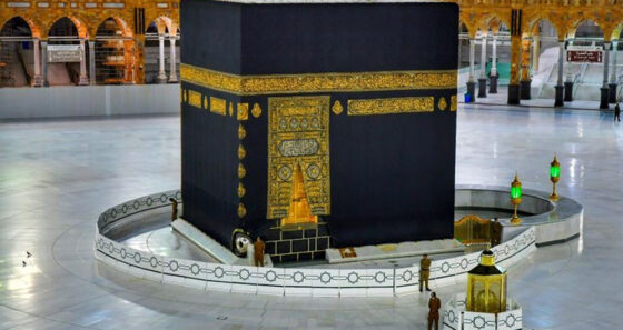 Uncertainty Looms<br> Over Hajj 2021/1442H Numbers